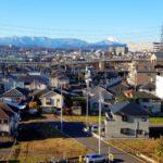 Hinon kaupunki, Japani